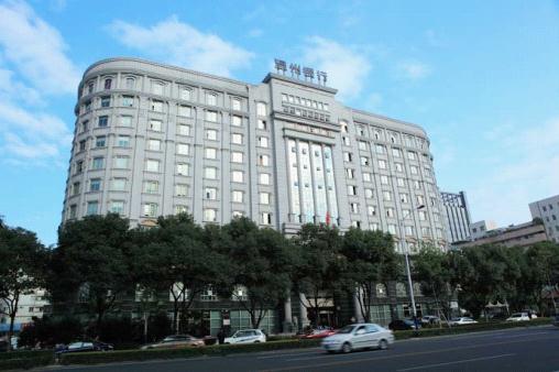 温州银行总部剪影